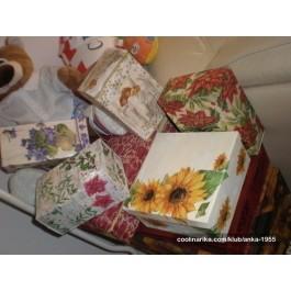 Poklon Kutija Ukrasna Kutija Za Cd KUTIJA