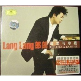 Lang Lang Best Of CD2