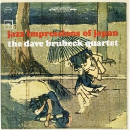 Dave Brubeck Quartet Jazz Impressions Of Remasters CD