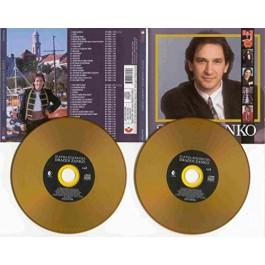 Dražen Žanko Zlatna Kolekcija CD2/MP3