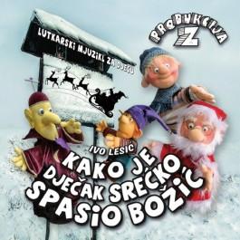 Soundtrack Kako Je Dječak Srećko Spasio Božić CD
