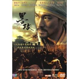 Chi Leung jacub Cheung Bitka Umova DVD