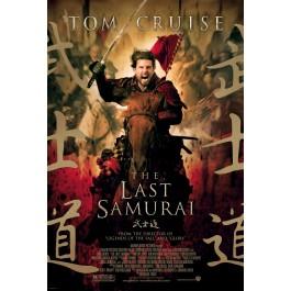 Edward Zwick Posljedni Samuraj BLU-RAY