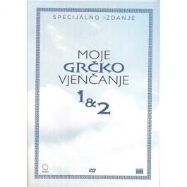 Movie 2Pack Moje Grčko Vjenčanje 1&2 DVD2