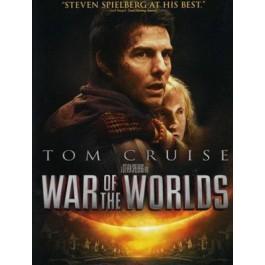Steven Spielberg Rat Svjetova DVD