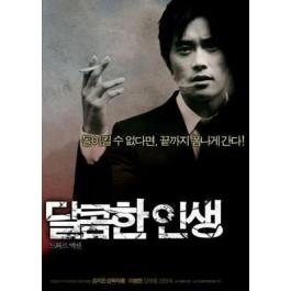 Ji-Woon Kim Gorkoslatki Život DVD