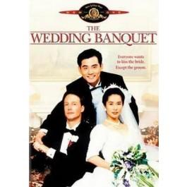 Ang Lee Svadbeno Slavlje DVD