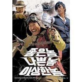 Ji-Woon Kim Dobar, Loš, Šašav DVD