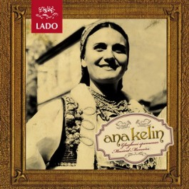 Lado Musical Memoirs Of Ana Kelin CD/MP3