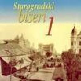 Razni Izvođači Starogradski Biseri CD8