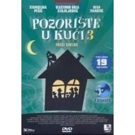 Movie Pozorište U Kući 3 - 19 Epizoda DVD
