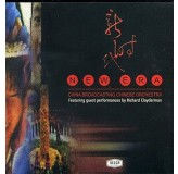 China Broadcasting New Era CD