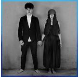 U2 Songs Of Experience Deluxe CD