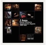 Various Artists J Jazz Deep Modern Jazz From Japan 1969-1984 LP3