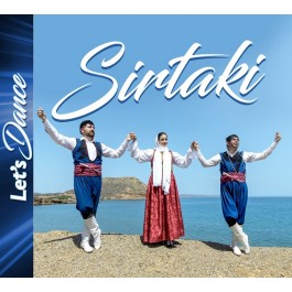 Various Artists Sirtaki CD