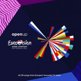 Various Artists Eurovision Song Contest 2021 Rotterdam CD2