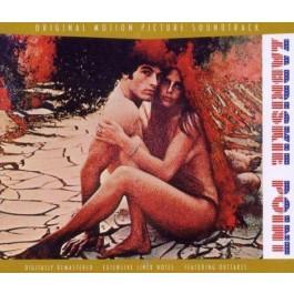 Soundtrack Zabriskie Point CD2