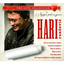 Hari Rončević Najljepše Ljubavne Pjesme CD/MP3