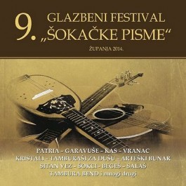 Razni Izvođači Županja 2014 9. Glazbeni Festival Šokačke Pisme CD/MP3