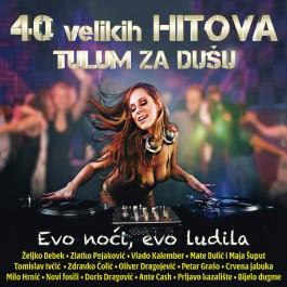 Razni Izvođači 40 Velikih Hitova Tulum Za Dušu CD2/MP3
