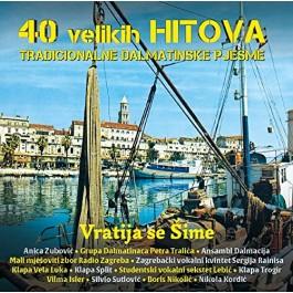 Razni Izvođači 40 Velikih Hitova Tradicionalne Dalmatinske Pjesme CD2