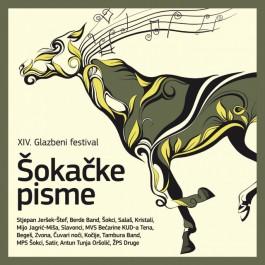 Razni Izvođači Xiv. Glazbeni Festival Šokačke Pisme CD