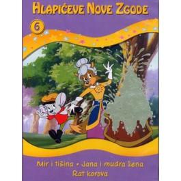 Šegrt Hlapić Hlapićeve Nove Zgode 6 DVD