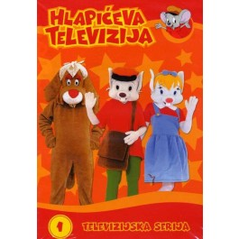 Šegrt Hlapić Hlapićeva Televizija 1 DVD