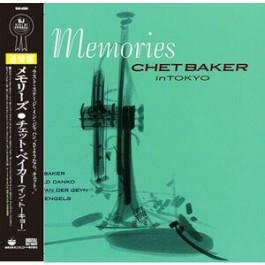 Chet Baker Memories Chet Baker In Tokyo Japan Edition Ltd. LP