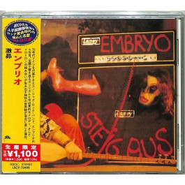 Embryo Steig Aus Japanese Ed. CD