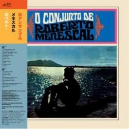 Roberto Menescal O Conjunto De Japanese LP