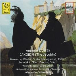 Alexandre Voloschuk Dvorak Jakobin SACD2