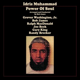 Idris Mahammad Power Of Soul LP