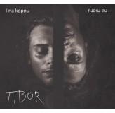 Tibor Karamehmedović I Na Kopnu I Na Moru CD