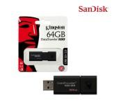 Usb Memorija Kingston Data Traveler 64Gb USB