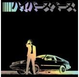 Beck Hyperspace Limited Hologram Edition LP