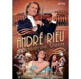 Andre Rieu At Schonbrunn, Vienna DVD