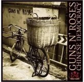 Guns N Roses Chinese Democracy LP2