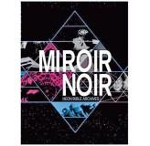 Arcade Fire Miroir Noir Neon Bible Archives DVD