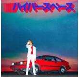 Beck Hyperspace LP