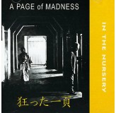 In The Nursery A Page Of Madness CD