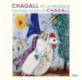 Various Artists Music World Of Marc Chagall CD2