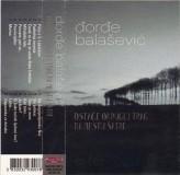 Đorđe Balašević Ostaće Okrugli Trag Na Mestu Šatre-Vol.1 CD
