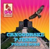 Razni Izvođači Crnogorske Pjesme 50 Originalnih Pjesama CD3