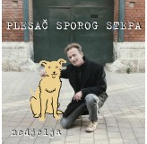 Plesač Sporog Stepa Nedjelja MP3