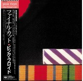 Pink Floyd Final Cut Japanese Cd CD