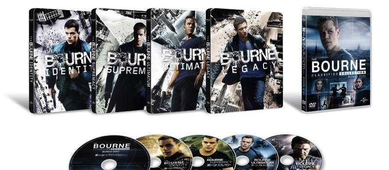 Bourne CC